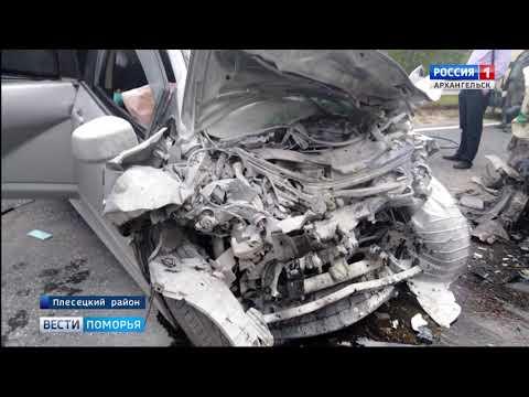 Три человека погибли сегодня в ДТП в Плесецком районе