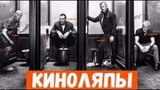Киноляпы в фильме 'На Игле 2'
