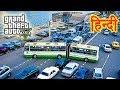 GTA 5 Aliens Ne Kiya GTA 5 Traffic Unstoppable Franklin In mp3