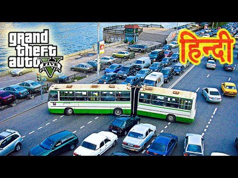 GTA 5 - Aliens Ne Kiya GTA 5 Traffic Unstoppable | Franklin In thumbnail