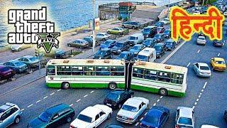 GTA 5 - Aliens Ne Kiya GTA 5 Traffic Unstoppable   Franklin In