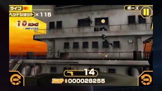 巨大タンカーを舞台に敵をとにかく撃ちまくって撃破していく、スマートフォン向けシューティングゲームです。 マシンガン、レーザー、グレネードランチャーなど、多彩な武器で ...