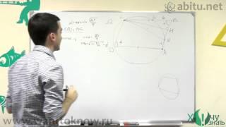 Разбор Олимпиады по Математике Физтех 2013. Видеоурок 5.