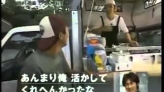 説明. 動画内容:田口淳之介がKAT-TUNメンバーのためお買い物▽パンサー...