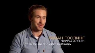 «Игра на понижение» — фильм о фильме в СИНЕМА ПАРК