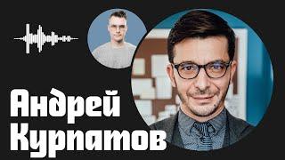 Андрей Курпатов — вера, наука, критика, феминизм