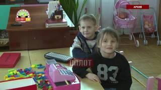 видео КОНЦЕПЦИЯ ДОШКОЛЬНОГО ОБРАЗОВАНИЯ