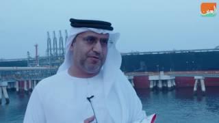 اقتصاد وأعمال  الإمارات تفتتح أعمق رصيف عالمي لناقلات النفط