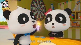 奇奇妙妙的玩具店,非常多好玩的玩具,快來和好朋友們一起看看吧!兒童學漢字+更多合集 | 兒童卡通動畫 | 幼兒音樂歌曲 | 兒歌 | 童謠 | 動畫片 | 卡通片 | 寶寶巴士 | 奇奇 | 妙妙 thumbnail