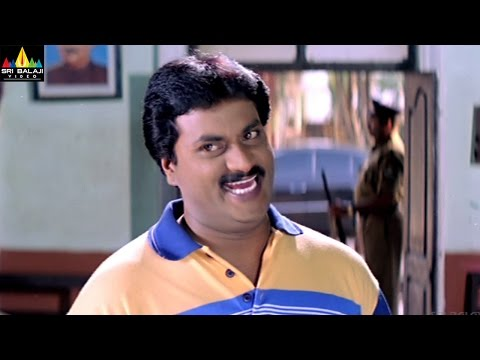 Sunil Comedy Scenes Back to Back | Vol 1 | Non Stop Telugu Comedy | Sri Balaji Video