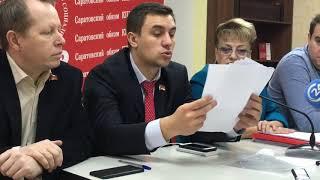 Саратовский депутат Николай Бондаренко о завершении министерской диеты