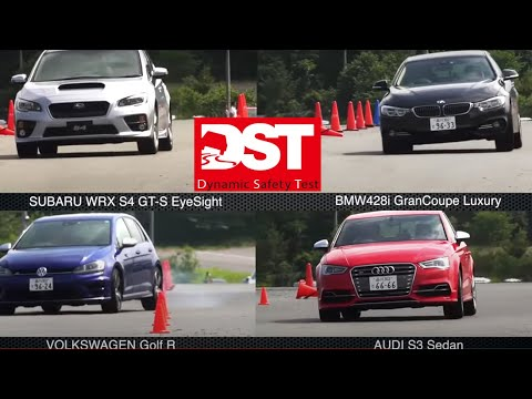 【DST#Special】スバルWRX S4 vs BMW428iグランクーペ vs フォルクスワーゲン・ゴルフR vs アウディS3