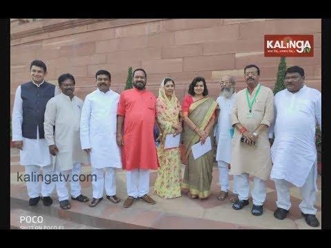 BJP win deatils
