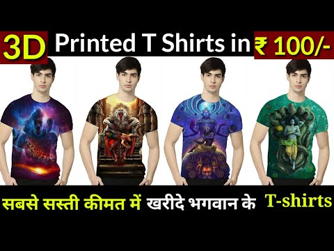 How To Buy God 3D Printed T Shirts In Cheap Rate Amazon Sale 2019 Gabruprince