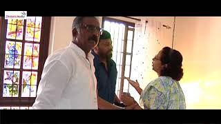 Mega Star Chiranjeevi Pays Tribute to Actor Banerjee