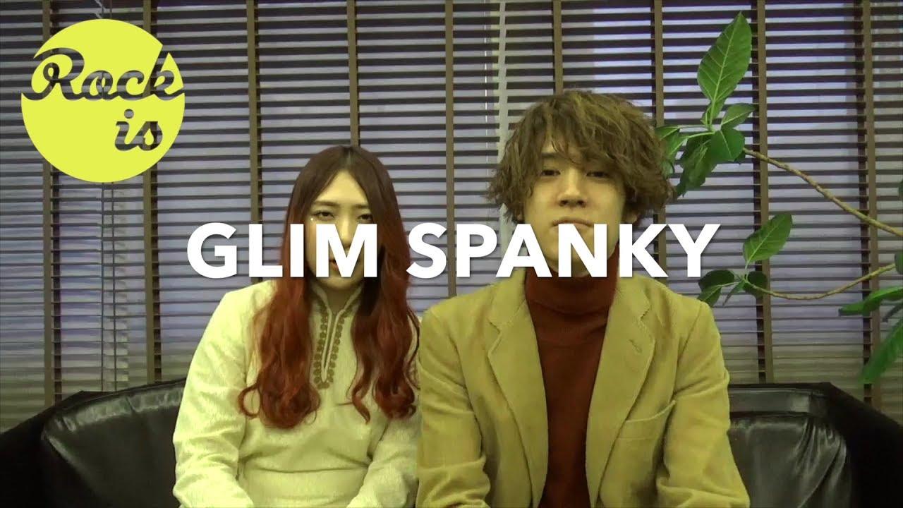 Media Page Glim Spankyグリムスパンキー