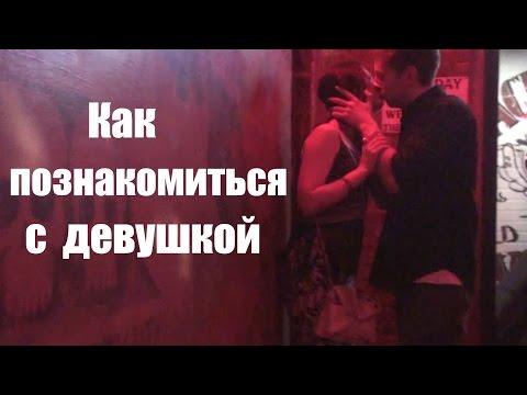 знакомства секс клуб