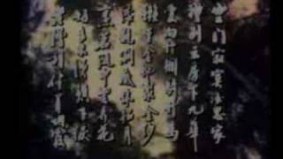 〖话说长江〗18回: 佛教聖地: 九華山 A/02  中央电视台