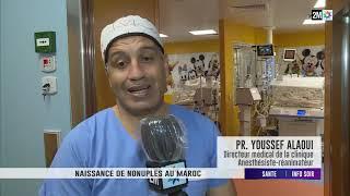 Une femme malienne donne naissance à 9 enfants à Casablanca