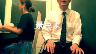欅坂46 の 二人セゾンをcoverしてみました。 Vocal:海野タクシー.