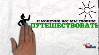 Продвижение сайтов в Тюмени(, 2015-03-12T02:24:11.000Z)