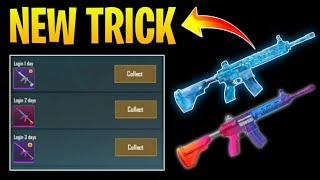 HOW TO GET FREE M416 GLACIER , M416 GUN SKIN OMG PUBG MOBILE GIFT ME MAIL BOX OP TRICK