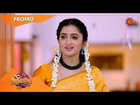Thirumagal - Promo | 14 Sep 2021 | Sun TV Serial | Tamil Serial