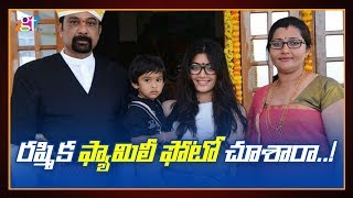 Rashmika Mandanna Family Photo Viral on Social Media | Celebrity News | Tollywood | GreatTelanganaTV
