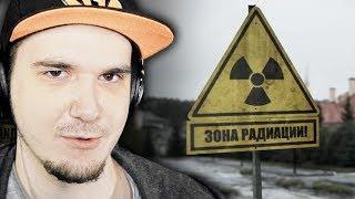 ЗОМБИ В РОССИИ - Far Out (2019) | Реакция