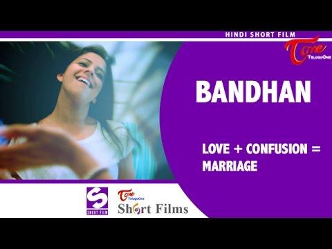 Bandhan | Award winning Hindi Short Film | Sandeep Raj Films