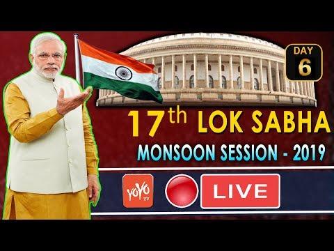 LOK SABHA LIVE : 6th Day PM Modi Parliament Monsoon Session of 17th Lok Sabha   NewDelhi   24-6-2019