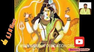 மனதை உருக்கும் பாடல்! | Bairava peedam | subscibe  9842599006