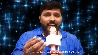 RamzanilekayaayMapila Song Live | RiyasEramangalam | RS MEDIA Resimi