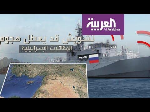 هل روسيا قادرة على منع إسرائيل من ضرب سوريا؟  - نشر قبل 4 ساعة