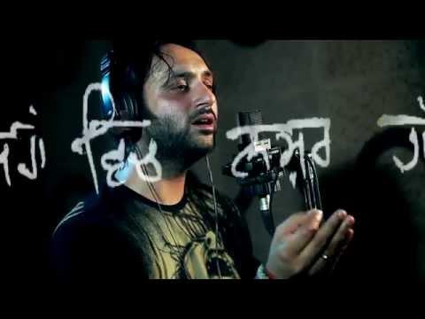 Karmaasa Band - Adhura geet {Official Video} [Album : Qaafir] Punjabi hit folk song 2012-2014