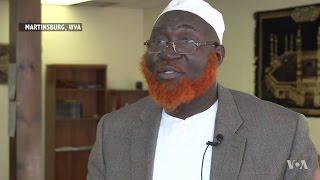 Martinsburg, West Virginia: Islamic Society of Martinsburg