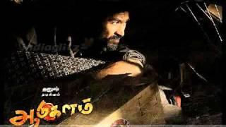 Aadukalam Songs -Ayyayo(S.P.Bala, S.P Charan _ Prashanthini.mp4