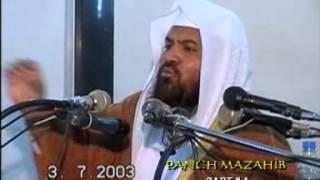Panch Mazaheb By Shk Meraj Rabbani -1