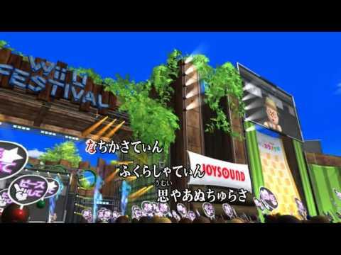 Wii カラオケ U - (カバー) 涙そうそう〈ウチナーグチ・バージョン〉