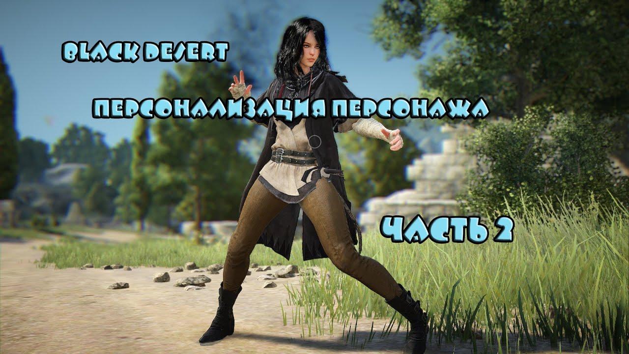 Vrisak 1 sa prevodom online games