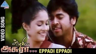 Azhagiya Asura Tamil Movie Songs | Eppadi Eppadi Video Song | Yogi | Regina | Bramma | Pyramid Music