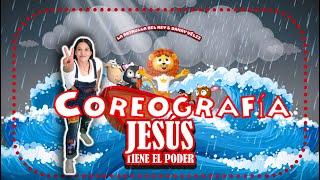 Jesús tiene El Poder - Coreografía - La Patrulla del Rey Canciones Infantiles