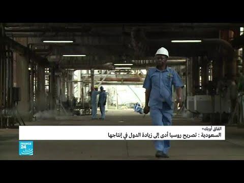 فيروس كورونا يشعل فتيل حرب أسعار النفط بين السعودية وروسيا  - نشر قبل 14 ساعة