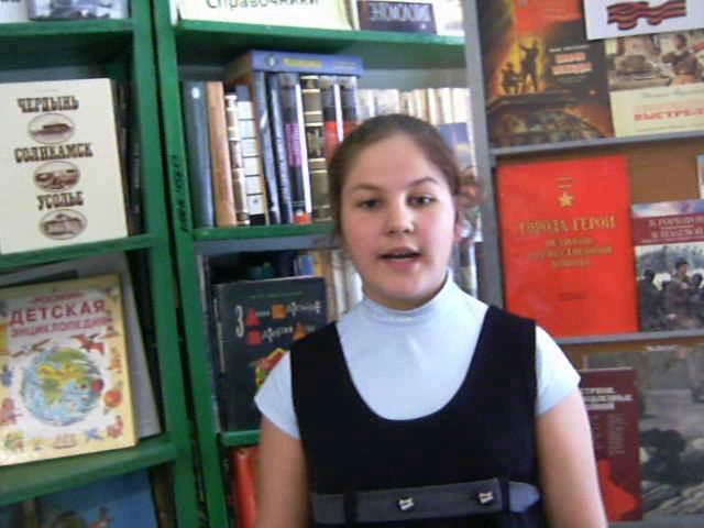 Изображение предпросмотра прочтения – АнастасияВасильева читает произведение «Варварство» М.М.Залилова (Джалилова)