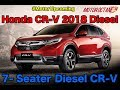 Honda CRV 2018 Diesel 7 Seater in Hindi   #MotorUpcoming   MotorOctane