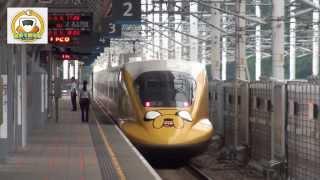 台灣高鐵歡樂卡通列車(2013特別版) THSR Cartoon Painted Train (2013 Special Edition) thumbnail