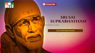 Sri Sai Suprabhatham Devotional Songs - Sai Baba || Bakthi Jukebox