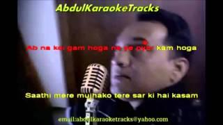 Dheere Dheere Pyar Ko Karaoke