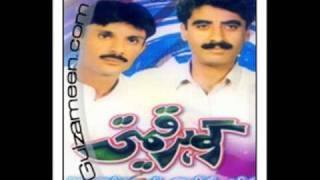 Balochi Song_ Noor Khan And Arif Baloch Duete Song-3
