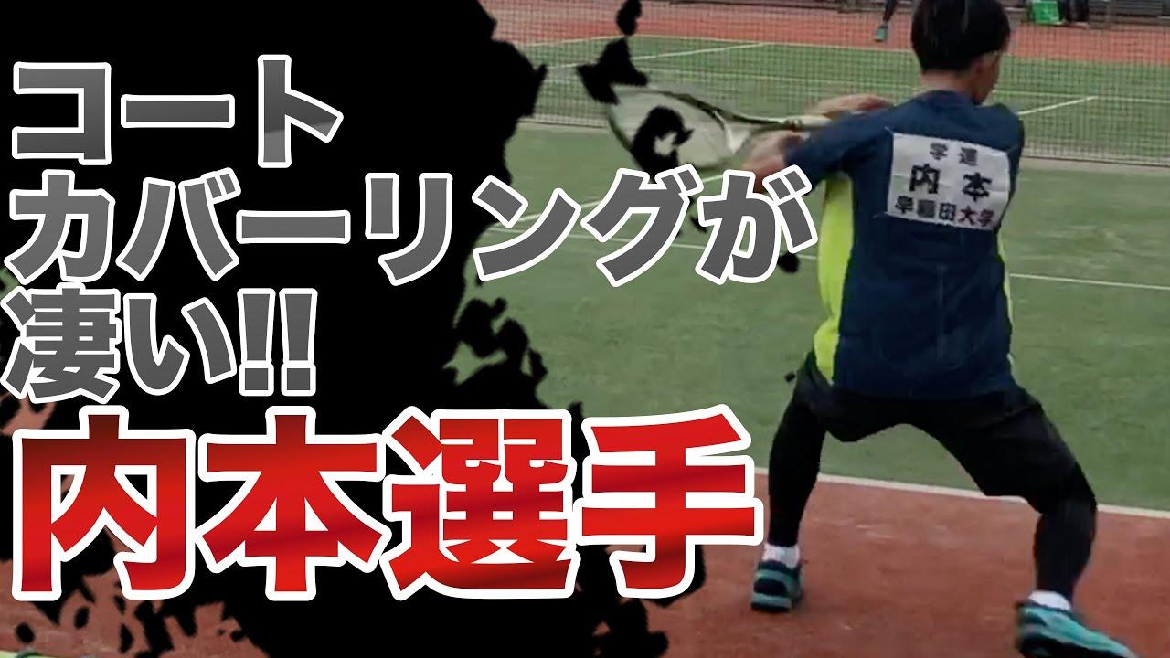 内本選手 過酷な状況下でも圧倒的コートカバーリング!! 天皇杯全日本ソフトテニス選手権2019【ソフトテニス】